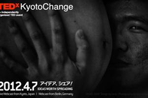 TEDxKyotoChange (04.07.2012)