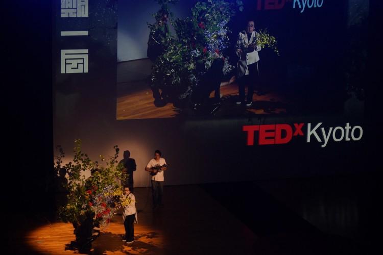 TEDxKyoto 2016 Live Blog