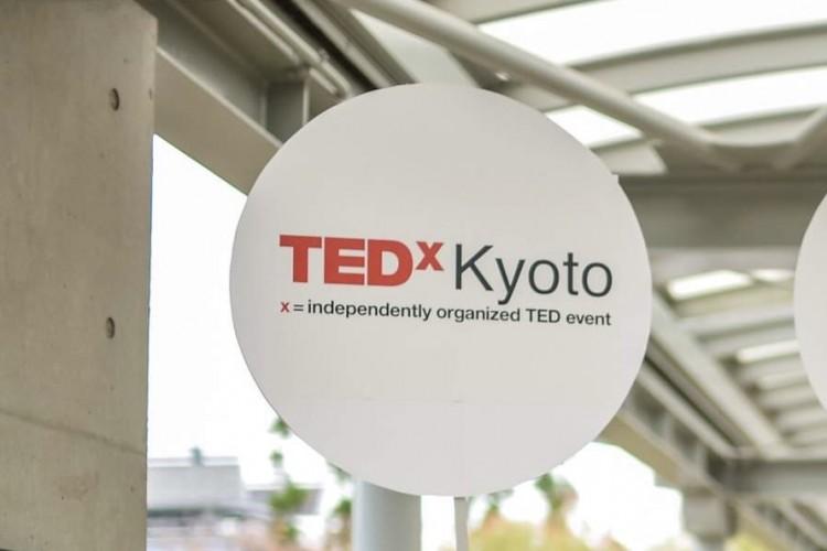 TEDxKyotoより皆様へ延期のお知らせ